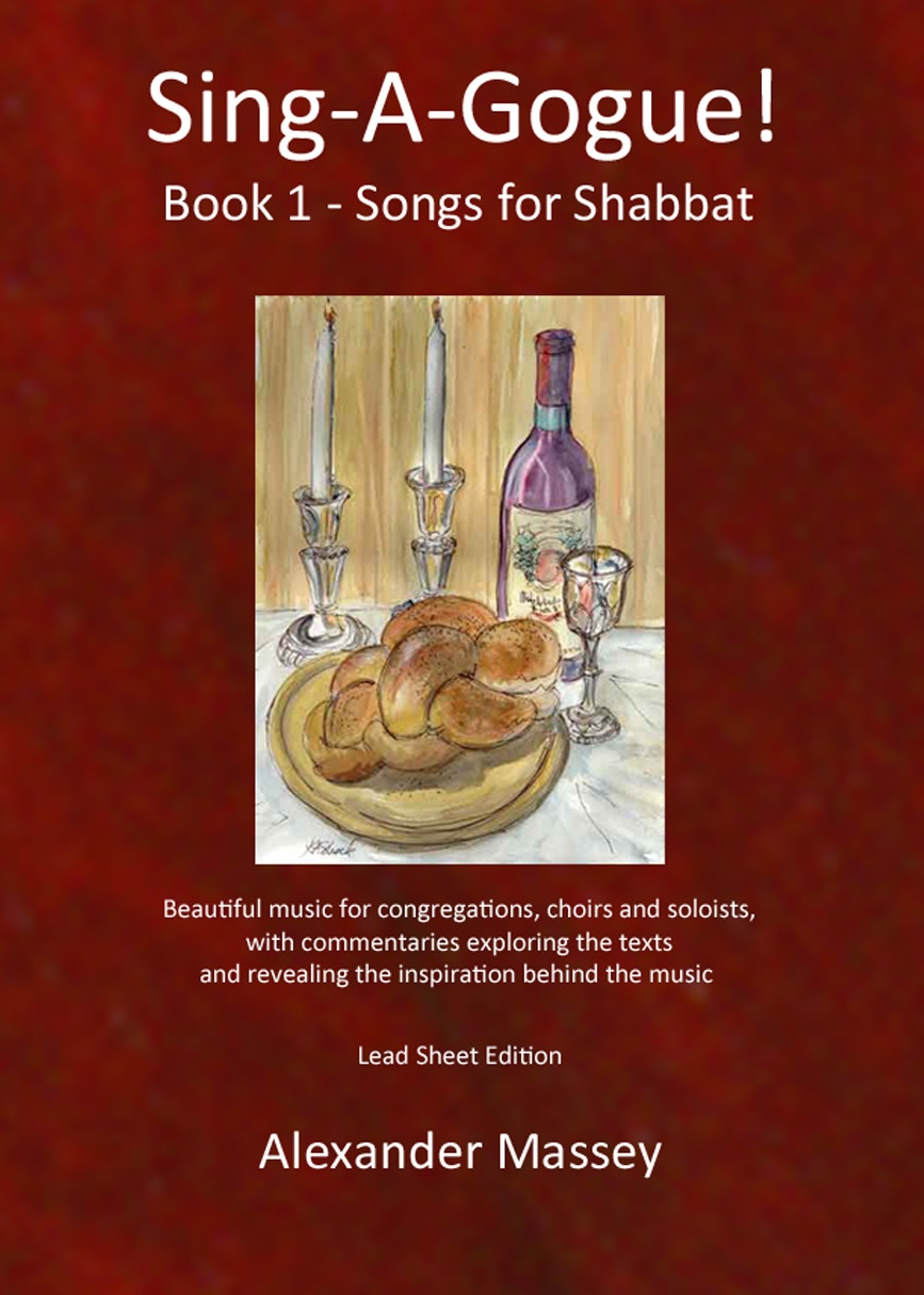 conversion essay judaism Final conversion essay finding judaism has been like finding my bookshelves organized into a library—alphabetized by author and subject.
