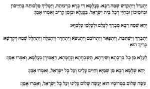 Kaddish-Heb