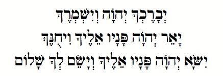Numbers 6:22-27 (NIV) - olivetree.com