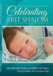 Celebrating-Brit-Shalom-cover